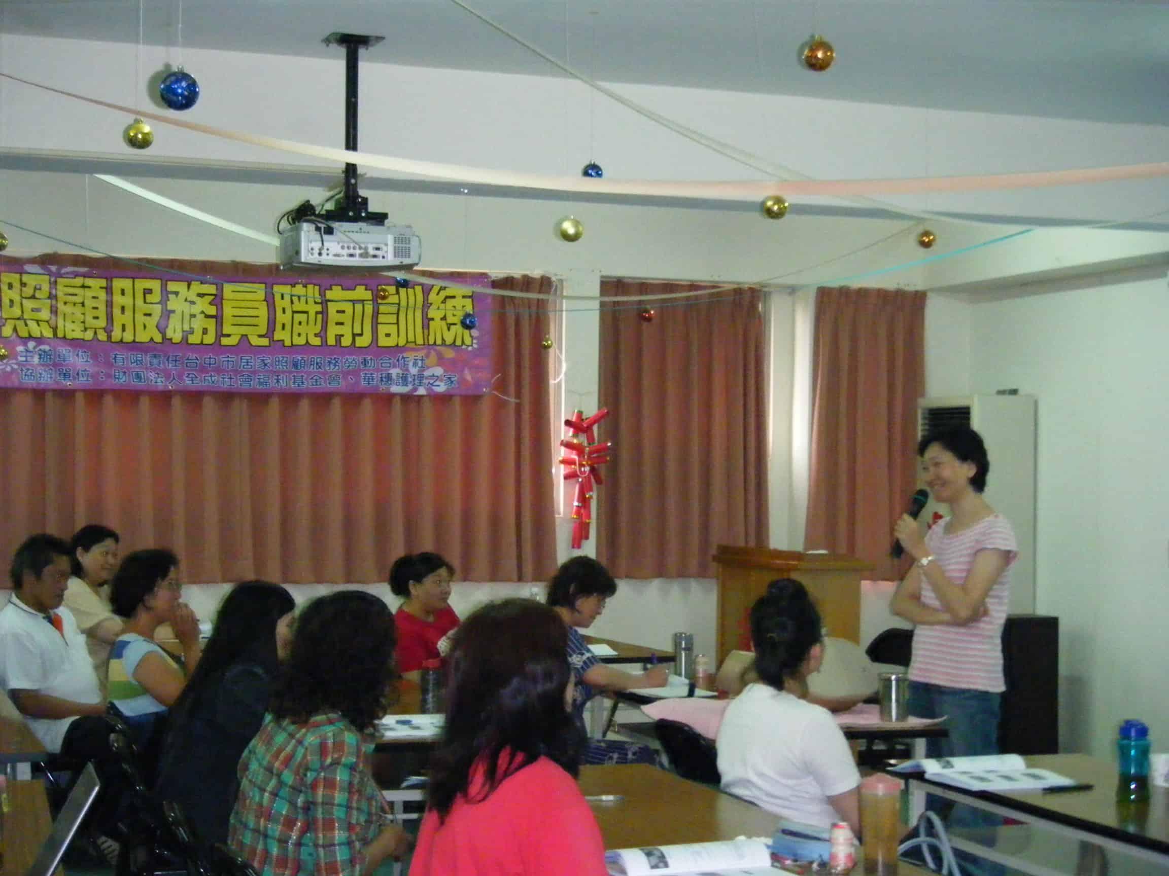 特別口腔護理講座訓練2
