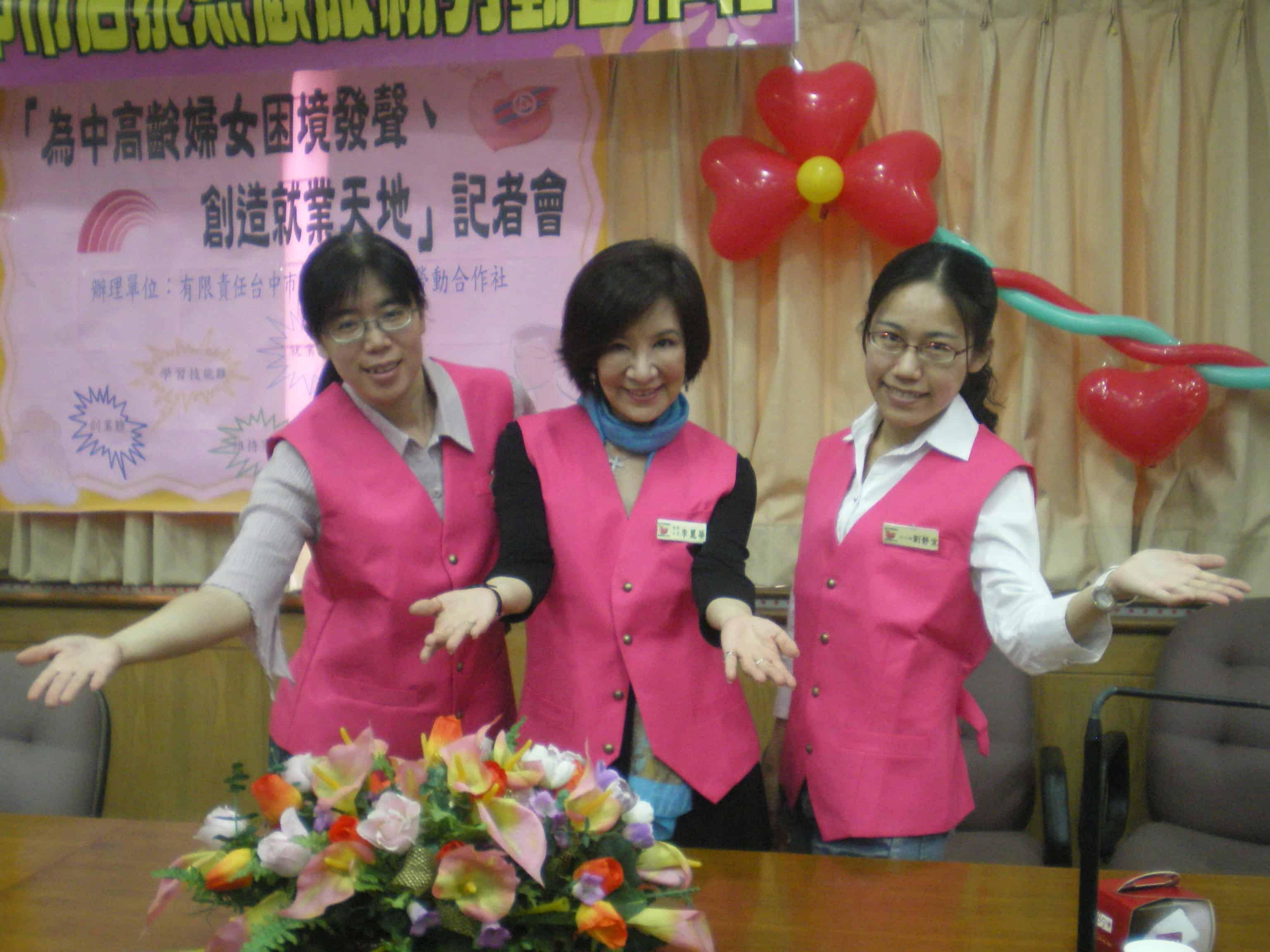 「為中高齡婦女困境發聲,創造就業天地」記者會2