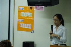 訓練講座:基本生理需求2